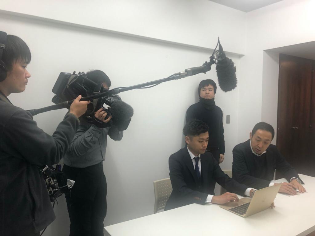 サイト売買(サイトM&A)専門家の中島がNHKに出演しました6