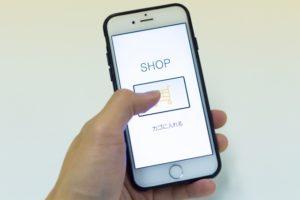 ネットショップのサイト売買のイメージ画像(カラーミーショップ)