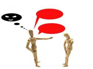 サイト売買の失敗やトラブルを0にする方法【売却編】画像5