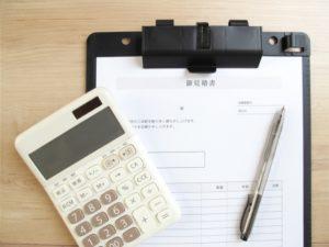 サイト売買で儲かる方法とは?税金対策や失敗を避ける3つの具体策