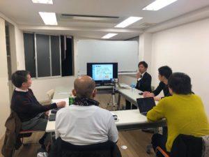 【サイト売買講座】サイト買収セミナー彦坂先生