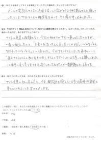 MH00124_kaite