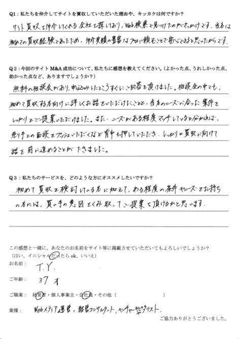 MH00193_kaite