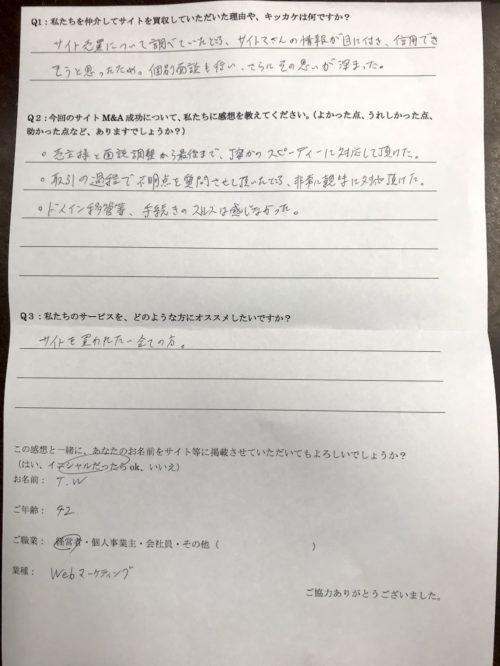MH00192_kaite
