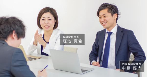 サイト売買・サイトM&Aの専門サービス『サイトマ』