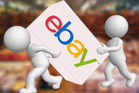【運営7年半】元金回収するまでサポート可能なeBayアカウントの事業譲渡