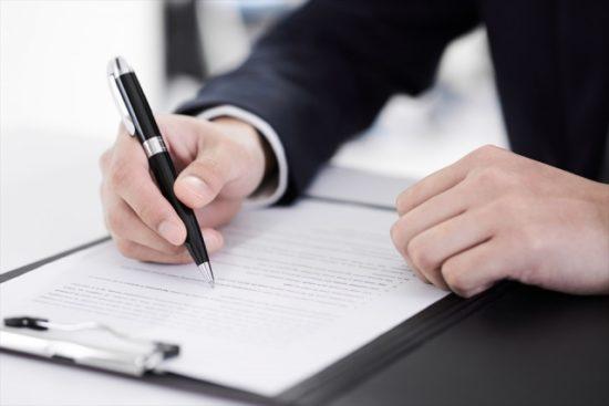 ネットショップの売却は自分に不利にならないように契約を結ぶ