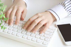 サイト売買でブログを買いたい・売りたい時に知っておきたいポイント