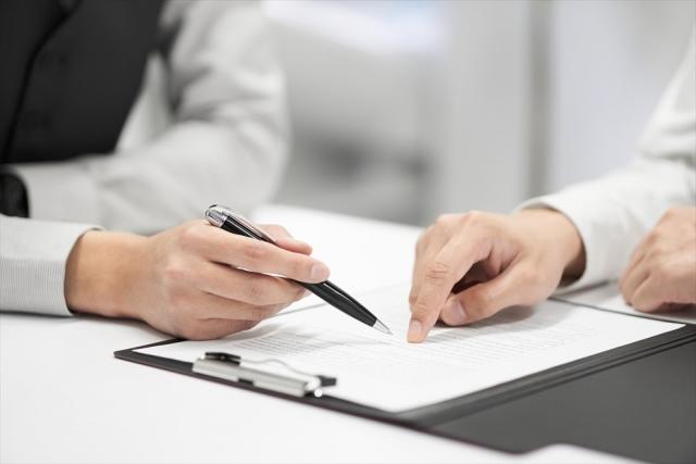サイト売買の方法⑤譲渡契約書の作成