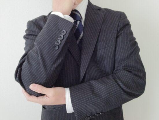 買収サイトアドセンス不合格イメージ