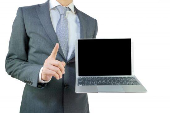 個人サイト売買の方法
