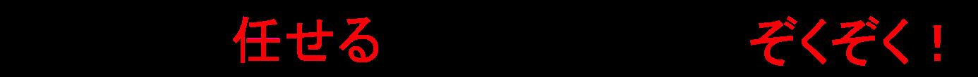 midasi1