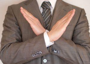 サイト売買(M&A)で売りにくいサイトの特徴と3つの注意点とは?