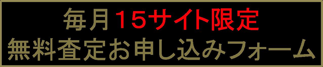 fomu2