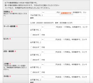 サイト売買サイト(サイトキャッチャーさん)2