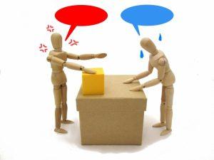 サイト売買の失敗やトラブルを0にする方法【売却編】画像4