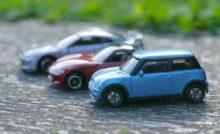 車に特化した情報ブログ